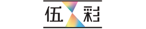伍彩汇业(广州)贸易有限公司